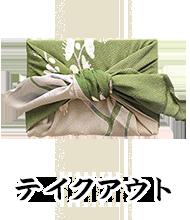 banner3_1